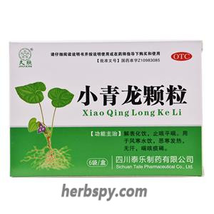 Xiaoqinglong Granule for cold with fluid or phlegm in lung
