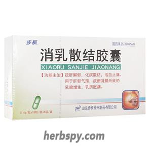 Xiao Ru San Jie Jiao Nang for breast hyperplasia,swollen breasts due to stagnation of liver-qi