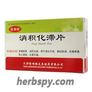 Xiaoji Huazhi Pian for indigestion with nausea or constipation