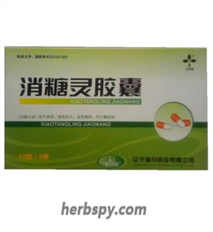 Clover Xiao Tang Ling Jiao Nang for diabetes