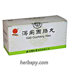 Xie Li Gu Chang Wan for prolonged diarrhea and anus prolapse