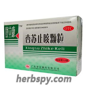 Xingsu Zhike Keli for common cold and cough due to wind cold