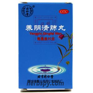 Yang Yin Qing Fei Wan for dry cough blooy sputum due to yin deficiency and lung dryness.