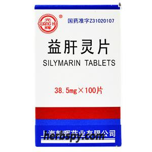 Yi Gan Ling Tablets for fatty liver and protracted hepatitis