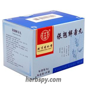 Yin Qiao Jie Du Wan for wind heat common cold fever and headache