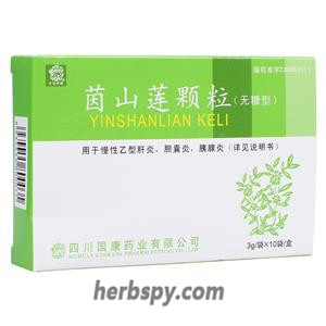 Yin Shan Lian Granule or Yinshanlian Keli for hepatitis B cholecystitis