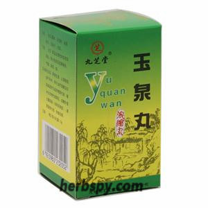 Yu Quan Wan cure blood sugar increased diabetes and Xiao Ke Symptoms