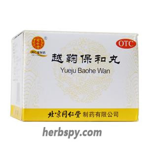 Yueju Baohe Wan for indigestion and stomach distention