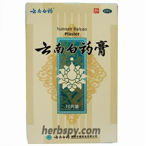 Yunnan Baiyao Gao for traumatic injury bruises swelling and pain rheumatic pain
