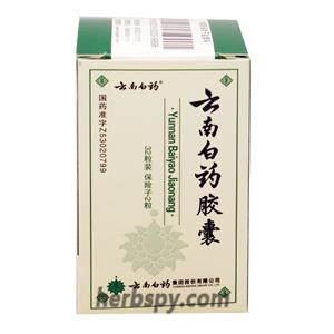 Yunnan Baiyao Jiaonang for traumatic injury hemoptysis hemotochezia