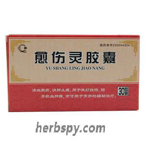 Yu Shang Ling Jiao Nang for bruises sprain or injuries