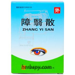 Zhang Yi San for senile cataract and pannus due to Qi stagnation and Blood stagnation