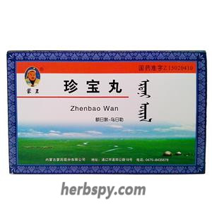 Zhen Bao Wan for muscle atrophy and sequela of cerebral spoplexy