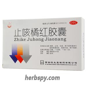 Zhike Juhong Capsules for cough with more phlegm