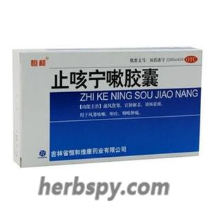 Zhi Ke Ning Sou Capsules for cough or sore throat due to wind-cold