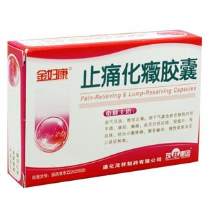 Zhitong Huazheng Capsule for vaginitis and dysmenorrhea