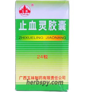 Zhixueling Jiaonang for uterine fibroids bleeding or prolonged lochiorrhea