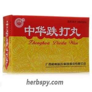 Zhonghua Dieda Wan for old and new stasis injury