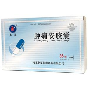 Zhong Tong An Jiao Nang for toothache sore throat mouth ulcers or arthralgia