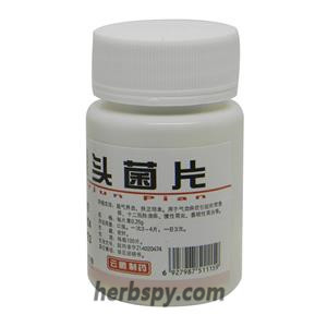 Houtoujun Tablets for atrophic gastritis and gastric ulcer