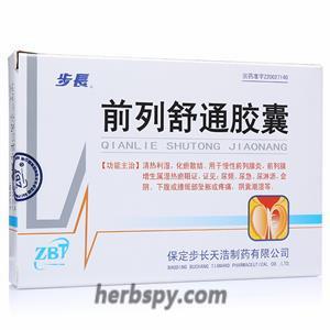 Tienam prosztatagyulladás-kezelés - Prosztatagyulladásból származó kloramfenikol